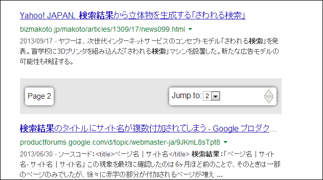 WS001067
