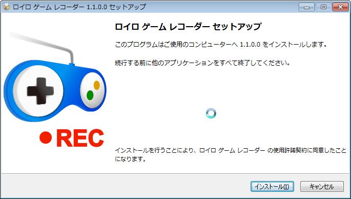 ロイロ ゲームレコーダーを使ってみる (3)