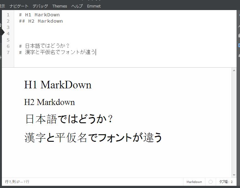 Bracketsでマークダウン記法をライブプレビュー出来るようにする拡張機能 (3)