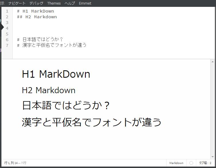 Bracketsでマークダウン記法をライブプレビュー出来るようにする拡張機能 (4)
