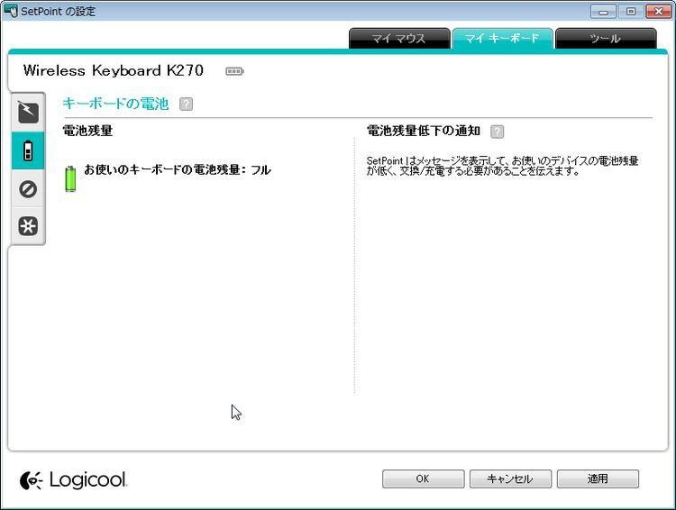 LOGICOOL ワイヤレスキーボード Unifying対応レシーバー採用 K270 使用レポート (4)