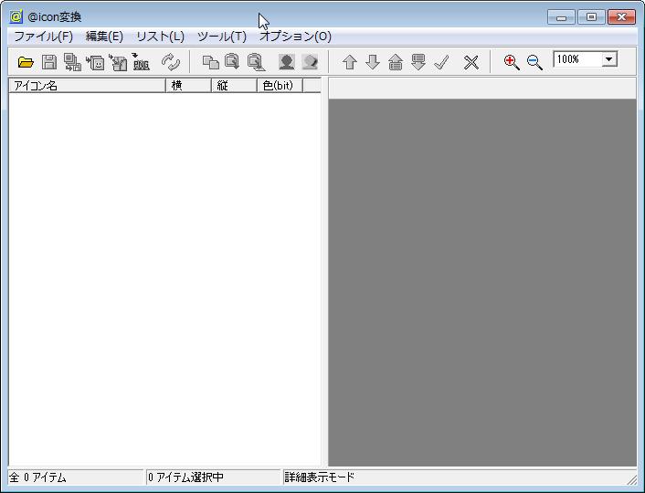 PNG画像をアイコン形式の.icoに簡単変換してくれるフリーソフト @icon変換 (4)