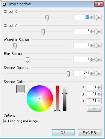 Paint netで文字などに影を簡単につけるプラグイン Drop Shadow