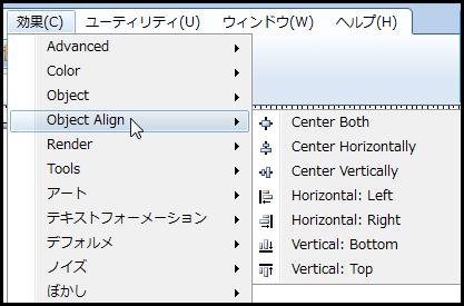 Paint.netで中央寄せや左寄せ等の位置を簡単に指定できるプラグイン (2)