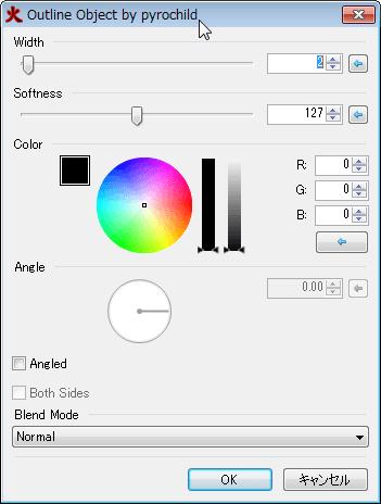 Paint.netで枠線や縁取りなどが簡単に出来るプラグイン Outline Object.dll (2)