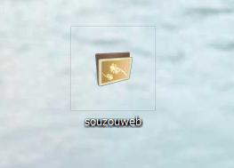 Window7で独自のアイコンをフォルダやショートカットに設定する方法 (1)