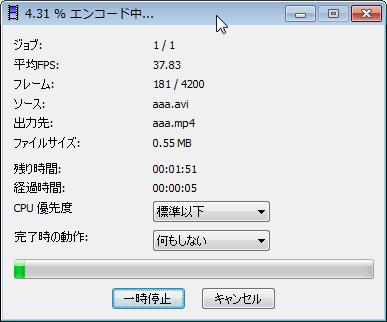 ロイロゲームレコーダ等で撮った動画(AVI)をMP4に変換するフリーソフト (コーデックのインストール不要) (1)