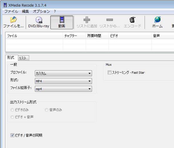 ロイロゲームレコーダ等で撮った動画(AVI)をMP4に変換するフリーソフト (コーデックのインストール不要) (2)
