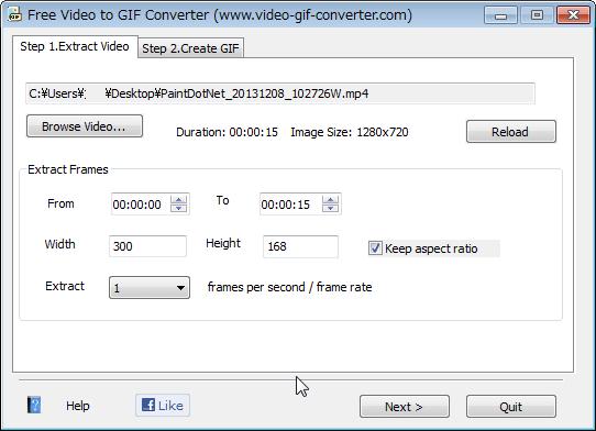 MP4動画から簡単にGIFアニメーション画像を作ることが出来るフリーソフト Free Video to GIF Converter (5)