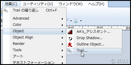 Paint.NET で残像をつけるプラグイン Trail (3)