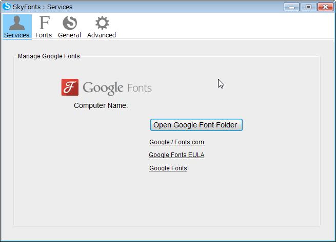 SkyFontsでGoogle Web FontsをPCにダウンロードして使う (3)