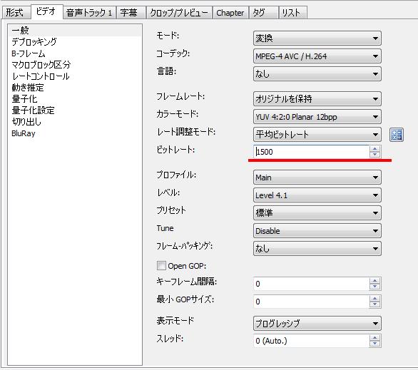 WS001307