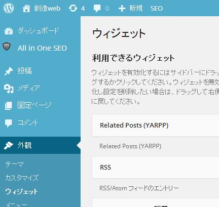 WordPress 3.8 日本語版が公開 管理画面のデザインを大幅変更
