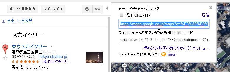 WordPressに簡単にGoogleマップを設置できるプラグイン Simple Map (2)