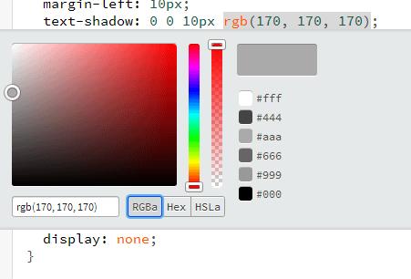 BracketsでCSSの色コードを簡単にRGB(a)、Hex、HSLaに相互に簡単に変換する方法 (1)