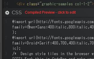 CODEPENでメタ言語で記載されたHTMLやCSS・JSを普通のものにコンバートして表示させる方法 (2)