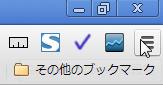 Chromeで自動的にダウンロードされるのを防ぐ方法 (1)