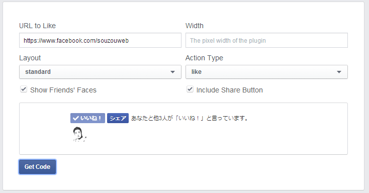 FacebookのLikeボタンをテキストリンクでポップアップにする方法 (2)