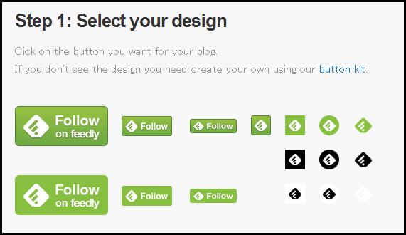 FeedlyのFollowボタンをテキストリンクで実装する方法 (2)
