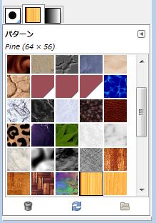 GIMP2.6でPhotoshopのパターン(.pat)を画像として開き利用する (5)