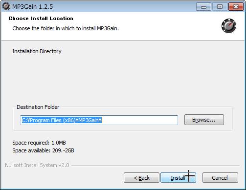 MP3の音楽ファイルの音量を一括で統一するソフトMP3Gainをwindowns7で使う (5)