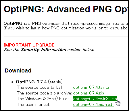 PNG、JPEGの画像を劣化なしに圧縮するPageSpeedおすすめの可逆圧縮ツールをwindowsのGUIで使う方法