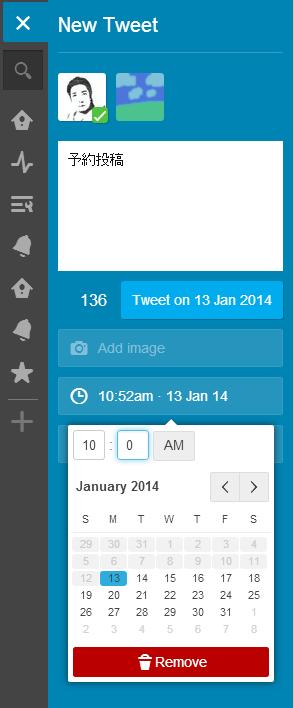 TweetDeckでTwitterのつぶやき(ツイート)を予約投稿して、管理する方法 (2)
