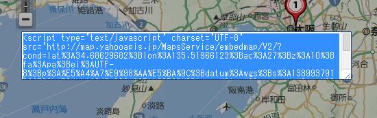 WEBサイトに地図を埋め込めるサービス Yahoo地図、Googleマップ、いつもNAVI、MapFunWebでの使い方 (2)