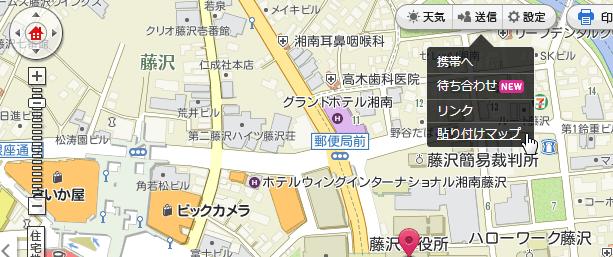 WEBサイトに地図を埋め込めるサービス Yahoo地図、Googleマップ、いつもNAVI、MapFunWebでの使い方 (5)