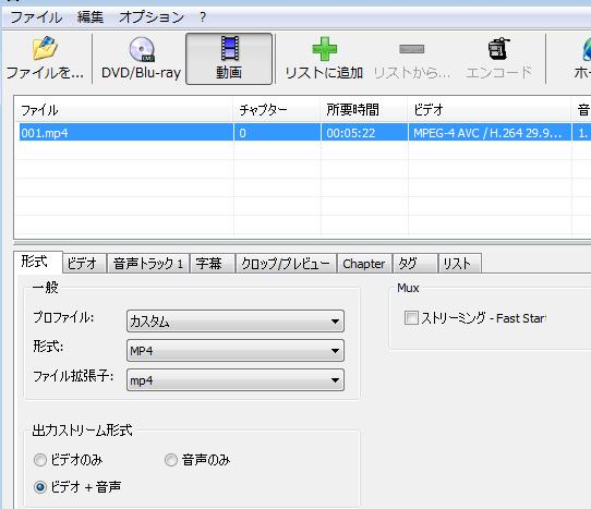 XMedia Recode で動画の音量を調整する方法 (2)