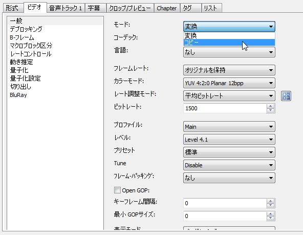 XMedia Recode で動画の音量を調整する方法 (9)