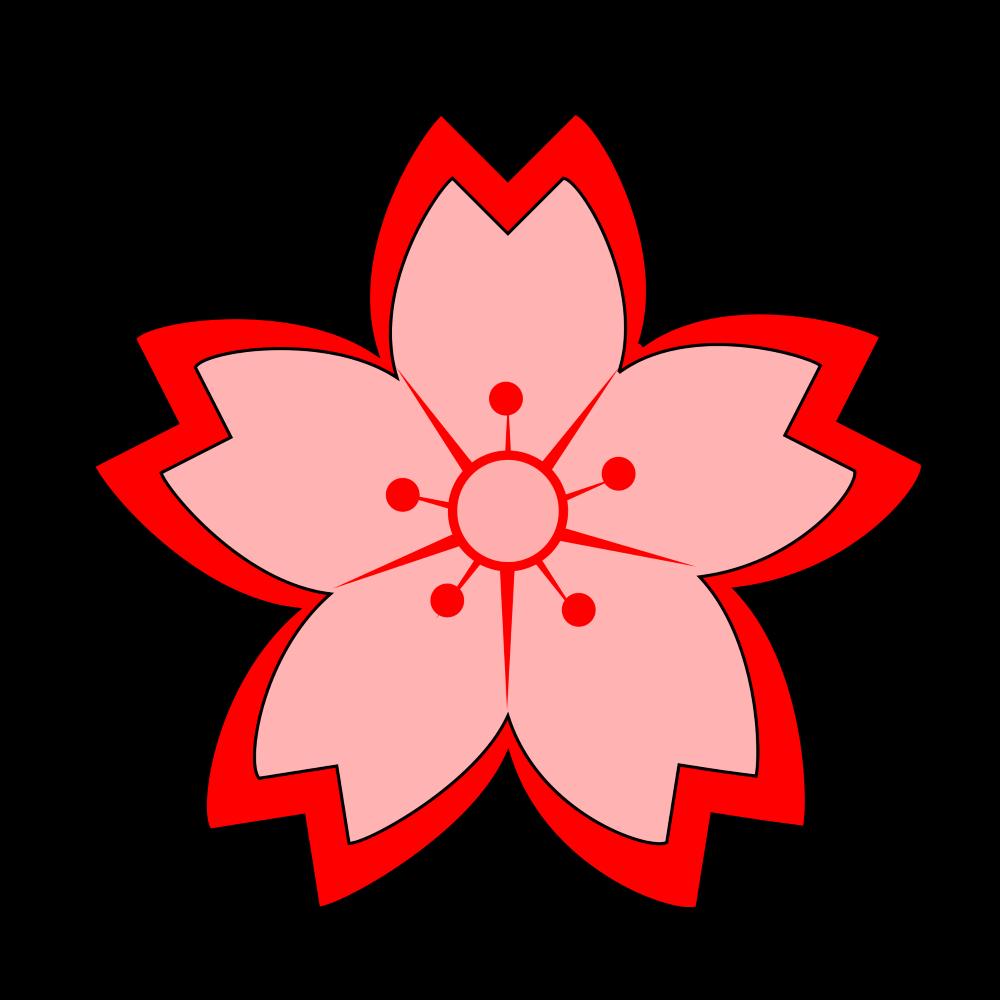 濃い目のさくらの花のイラスト・クリップアート