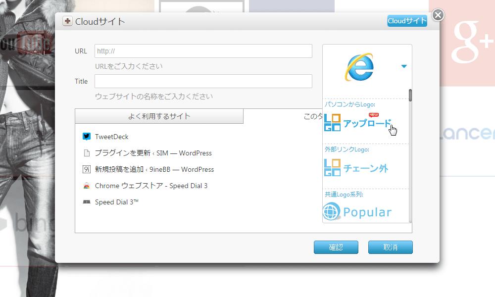 screenshot01388