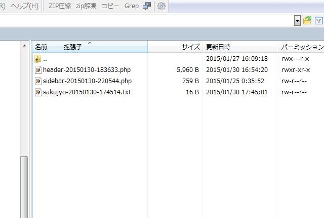screenshot01814